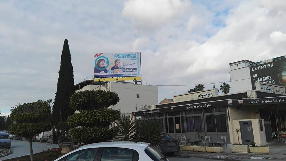 Campagne Publicitaire  International Maarif School